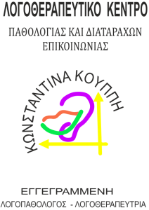 Backup_of_logo 1